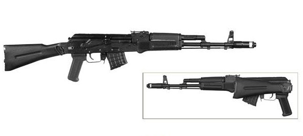 Arsenal SLR107-21 7.62x39mm