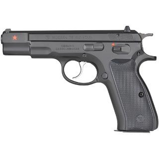 CZ 75 B 9MM COLD WAR COMMEMORATIVE
