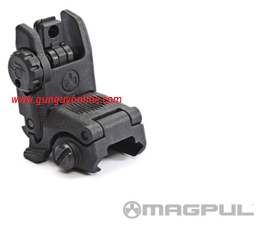 Magpul MBUS® - Magpul® Back-Up Sight – Rear GEN 2