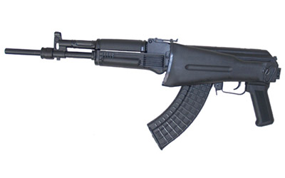 "ARSENAL SLR-107CR 762X39 16"" FOLDER"