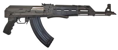 Folding stock for AK-47 - Page 2 - Survivalist Forum